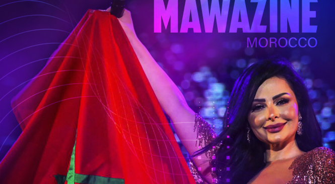 Mawazine Music Festival: An inside story to the Moroccan International Music Ceremony